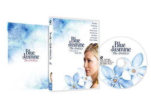 ブルージャスミン [Blu-ray]の詳細を見る
