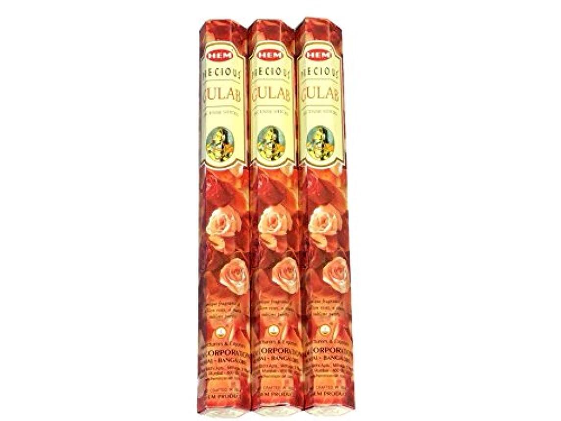 キャンディーいつもマーチャンダイジングHEM ヘム プレシャスグラブ PRECIOUS GULAB ステック お香 3箱