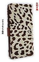 ASUS ZenFone 3 Ultra ZU680KL SIMフリー 【左利き用】[フラップ留め具短め][ミラーあり]スマホケース 手帳型 本革 馬革 アニマル ファー 毛皮 茶色 ブラウン 携帯 スマホ カバー ケース 手帳 横型 鏡 スタンド メンズ 兼用 ストラップ ピカデリー