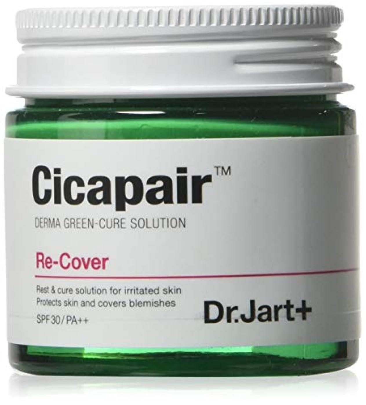 肥満歴史家寛解Dr. Jart + Cicapair Cream 1.7 fl oz 50ml