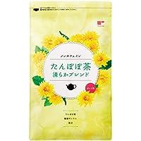 ノンカフェイン たんぽぽ茶 ブレンド ポット用 ティーバッグ 30個入