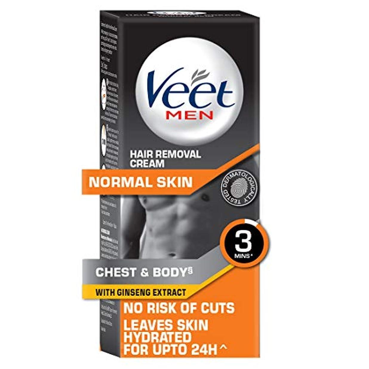 未接続意味するメロディーVeet Hair Removal Cream for Men, Normal Skin - 50g
