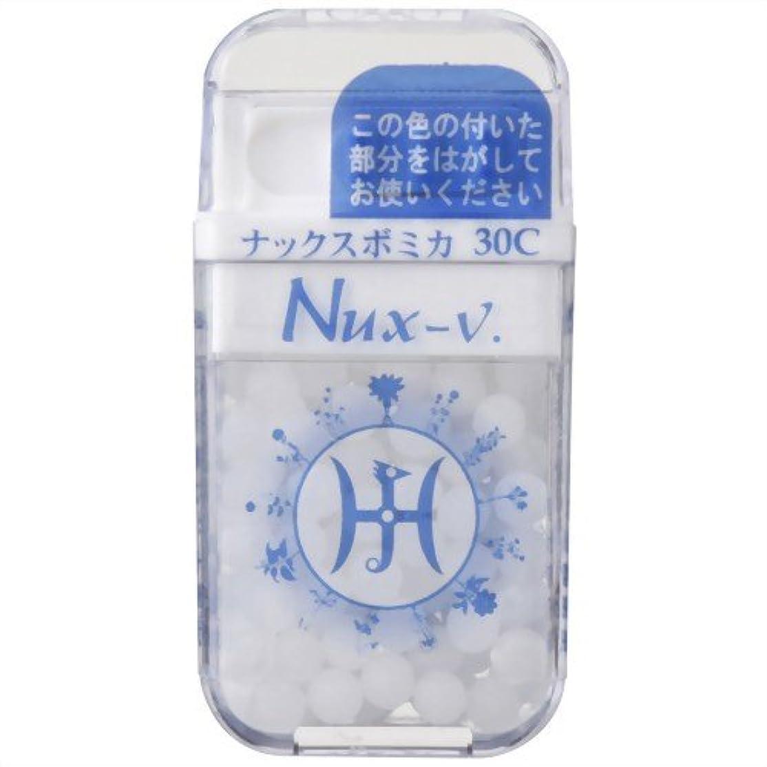 雹嫌がる治すホメオパシージャパンレメディー Nux-v.  ナックスボミカ  30C (大ビン)