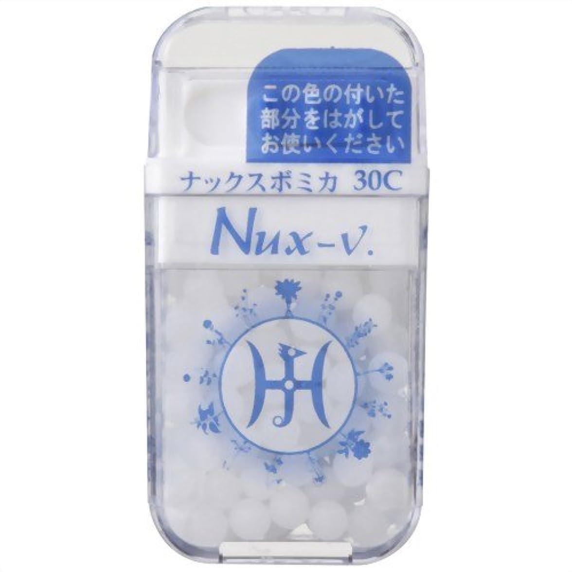 懇願するショッピングセンター鳥ホメオパシージャパンレメディー Nux-v.  ナックスボミカ  30C (大ビン)