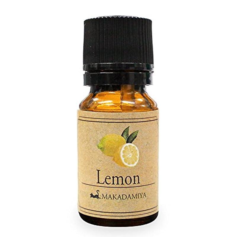 彼らのモンスターガラスレモン10ml 天然100%植物性 エッセンシャルオイル(精油) アロマオイル アロママッサージ aroma Lemon