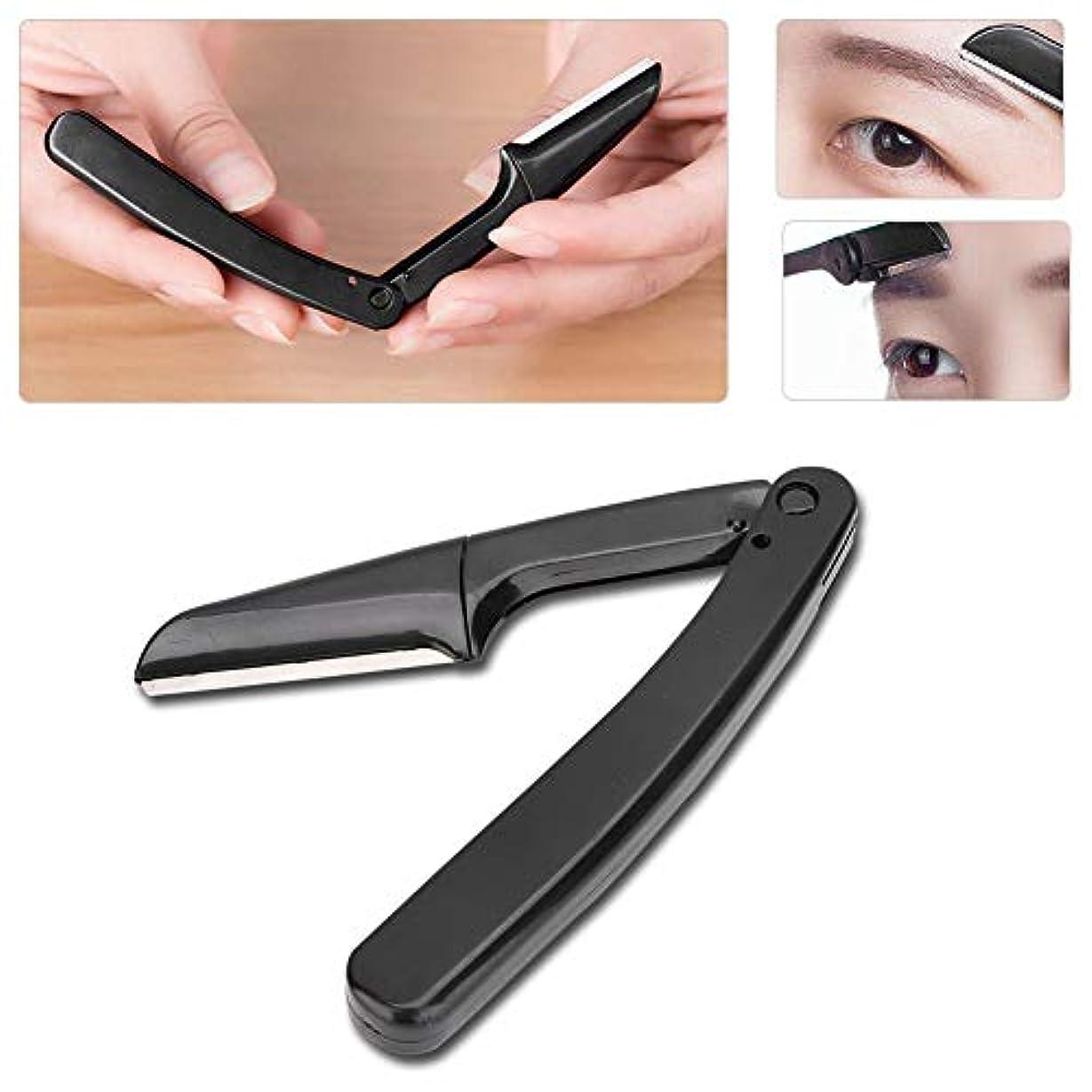 折り畳み式 眉毛 カミソリ 折り畳み式 眉毛トリミング カミソリ 刃ポータブルアイブロウシェーパーシェービング