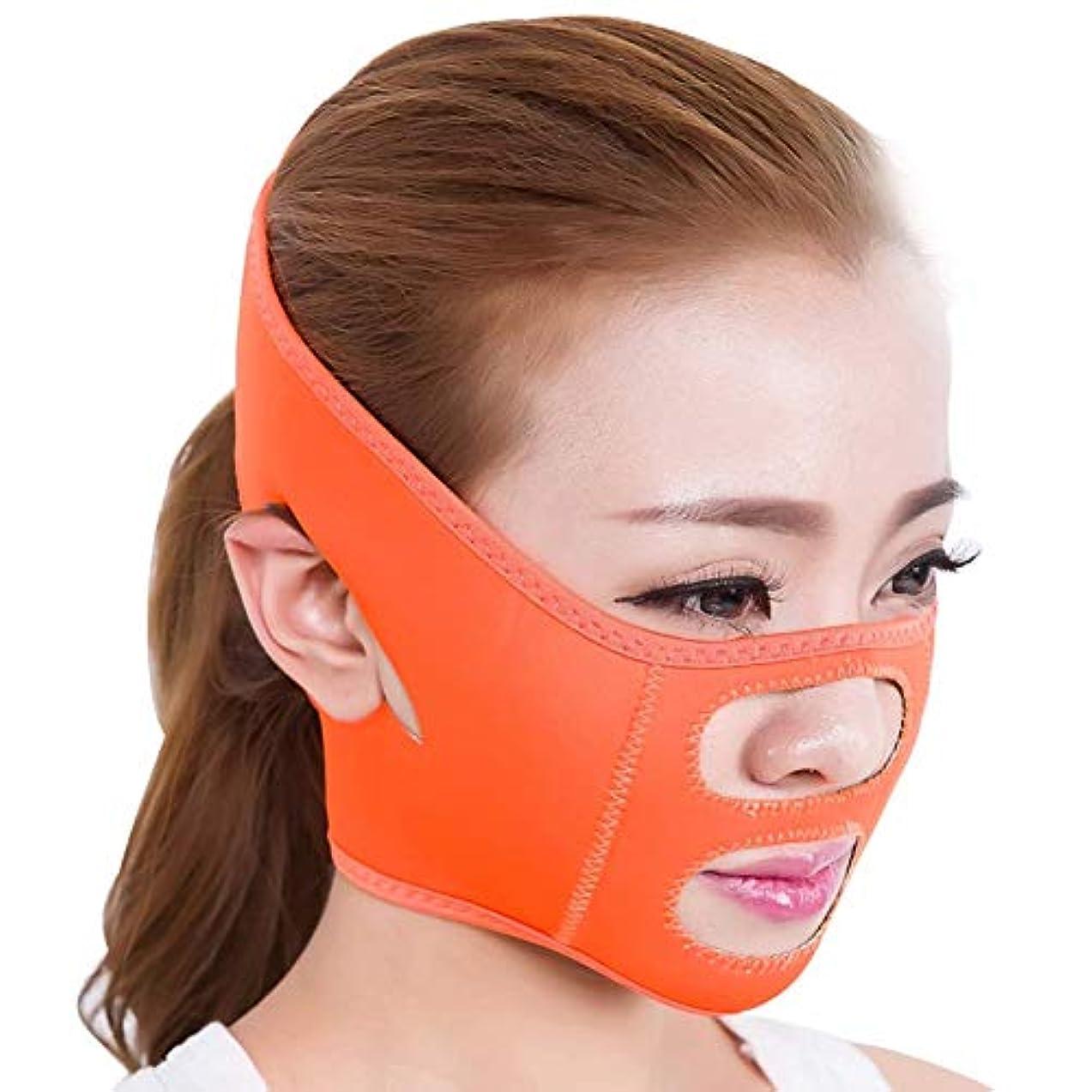 アブストラクト藤色ランプフェイススリミングマスク、スリムリフトタイトスキンバンデージダブルチンスリミングベルトフォーコンパクトフェイシャルスキン