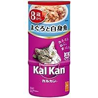 カルカン ハンディ缶 高齢猫用 8歳から まぐろと白身魚 160g×3缶×18個 [キャットフード]