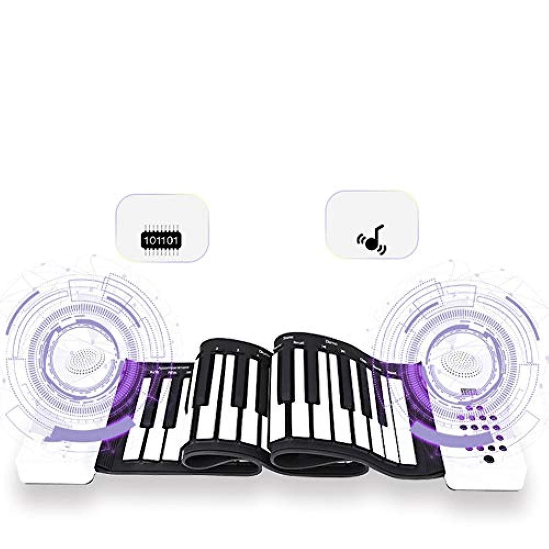 ハンドロールピアノ便利な61キー折りたたみ式シリコンハンドロールキーボードスピーカー付き拡幅キーサポートUSB MIDI出力