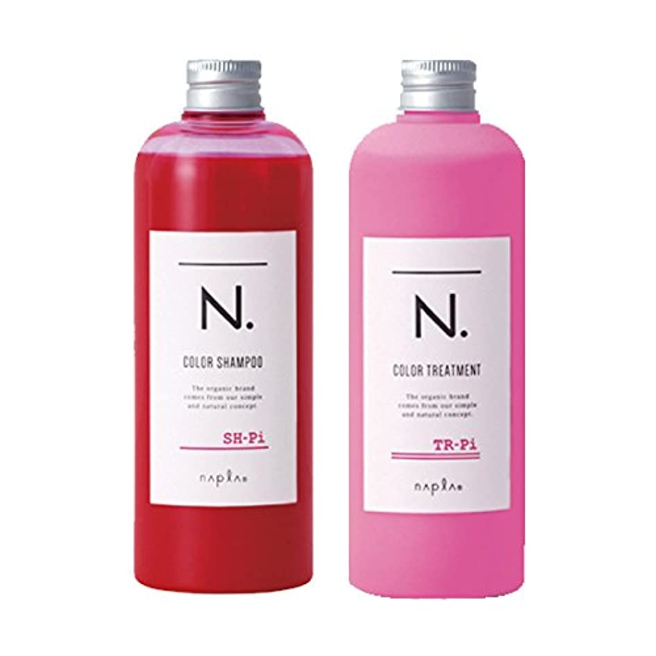 しっとり楽しむ菊ナプラ napla N. エヌドット カラーシャンプー Pi(ピンク) 320mL & トリートメント 300g セット