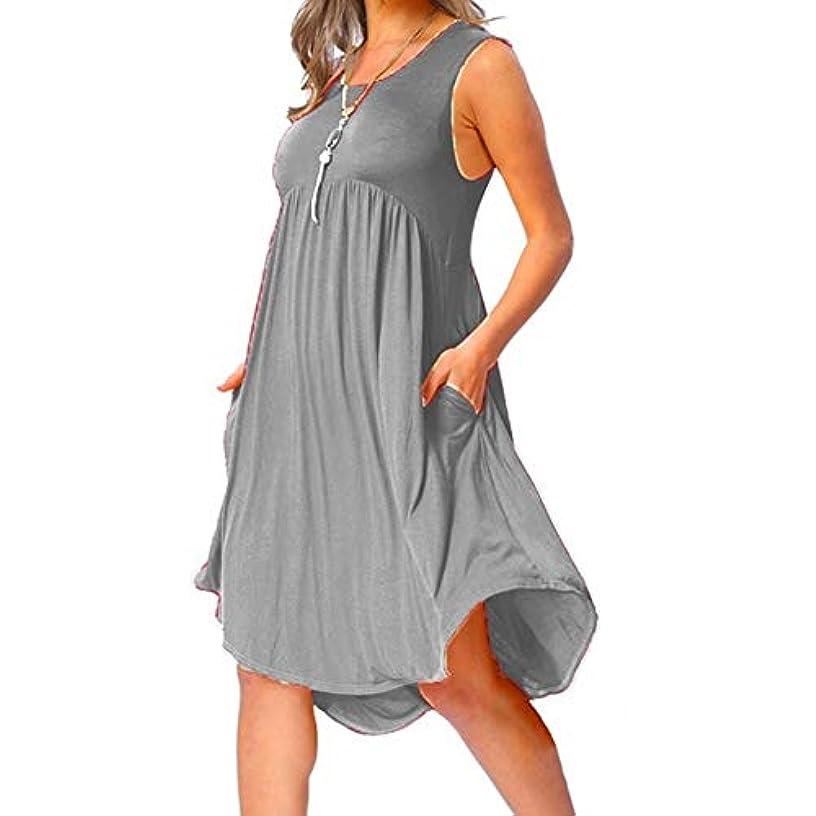 イースターパブ一杯MIFAN の女性のドレスカジュアルな不規則なドレスルースサマービーチTシャツドレス