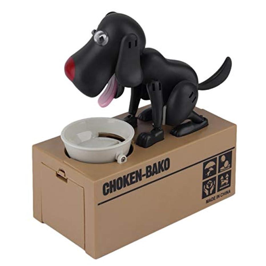 傭兵つらい火Saikogoods 耐久性に優れたロボット犬貯金箱自動コインマネーバンクかわいい犬モデルマネーバンクマネーセービングボックスコインボックスを盗みました ブラック