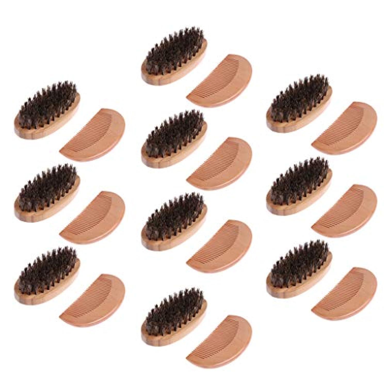 罰する適用する悪用KESOTO 全30個 ひげケア必需品 男性用 ビアードセット ひげブラシ 櫛 髭用コーム 収納袋付き 実用的