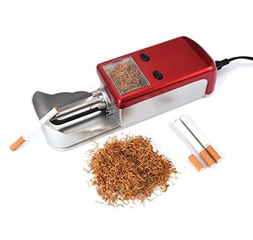 離れた薄暗いオアシスタバコ タバコ ローリングマシン 電気 自動タバコ ローラー 8ミリメートルのタバコを作るためのポータブル電気自動タバコ製造機