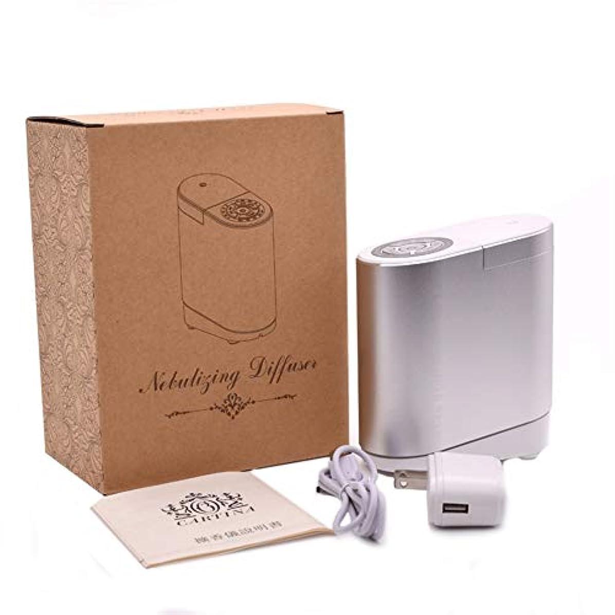 天気浴に負けるスマートエッセンシャルオイルディフューザー、霧化オイルディフューザー調整可能なミストとタイムモードを備えた純粋なアロマディフューザー家庭用、オフィス用、ベビールーム、ヨガに最適です。