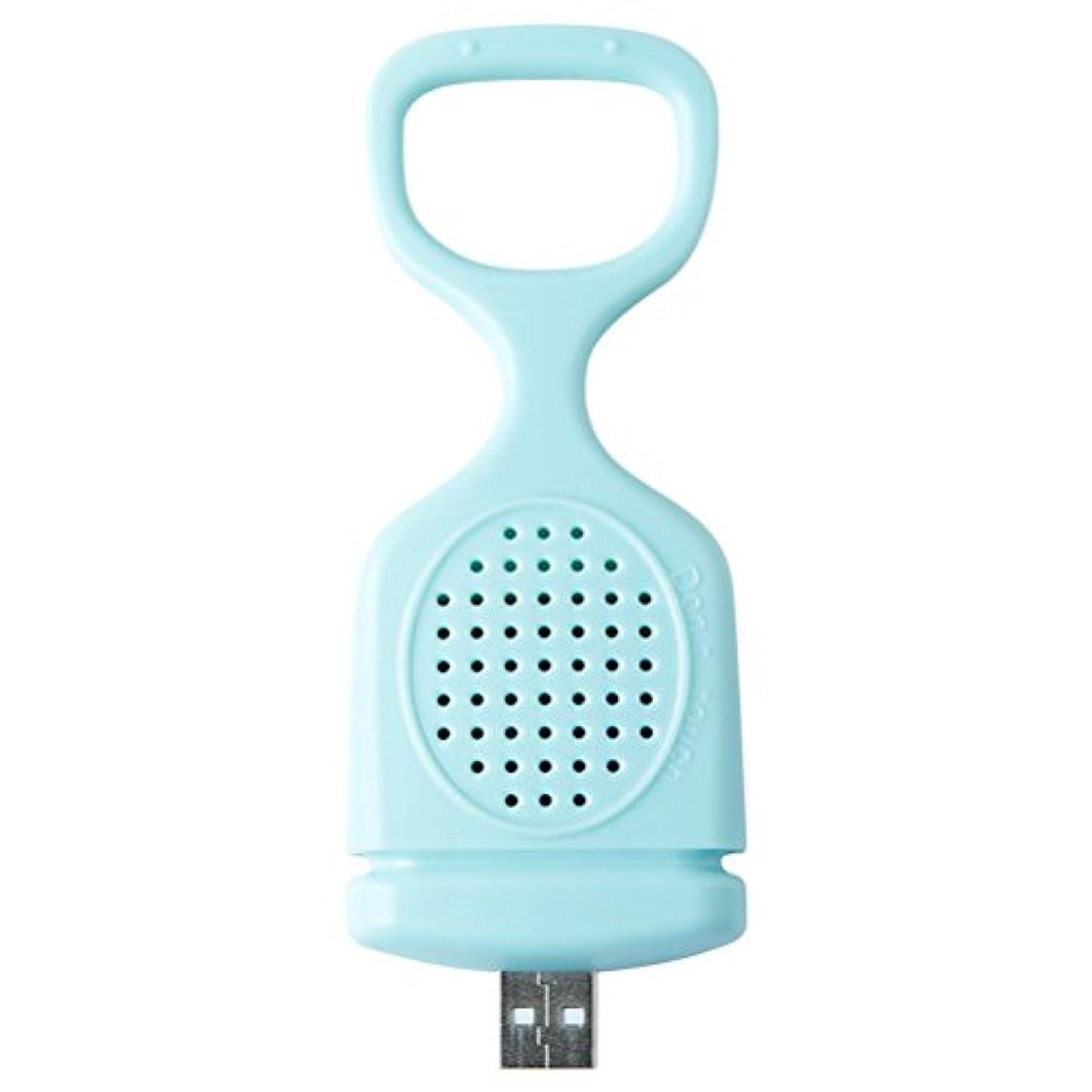 きらめく不快な教育者WINOMO ミニ蚊キラー USB電気忌避キラー 蚊の香りヒーター モスキートキラートラップ(グリーン)