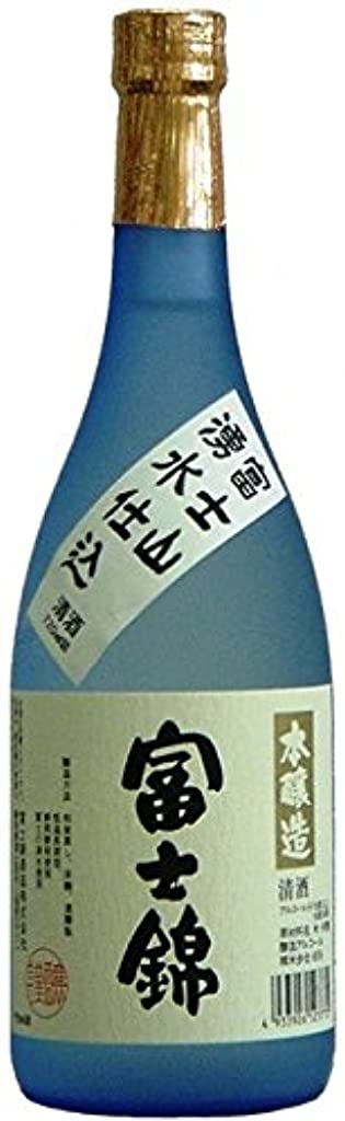 予防接種する不健康消費する富士錦 本醸造 瓶 [ 日本酒 静岡県 720ml ]