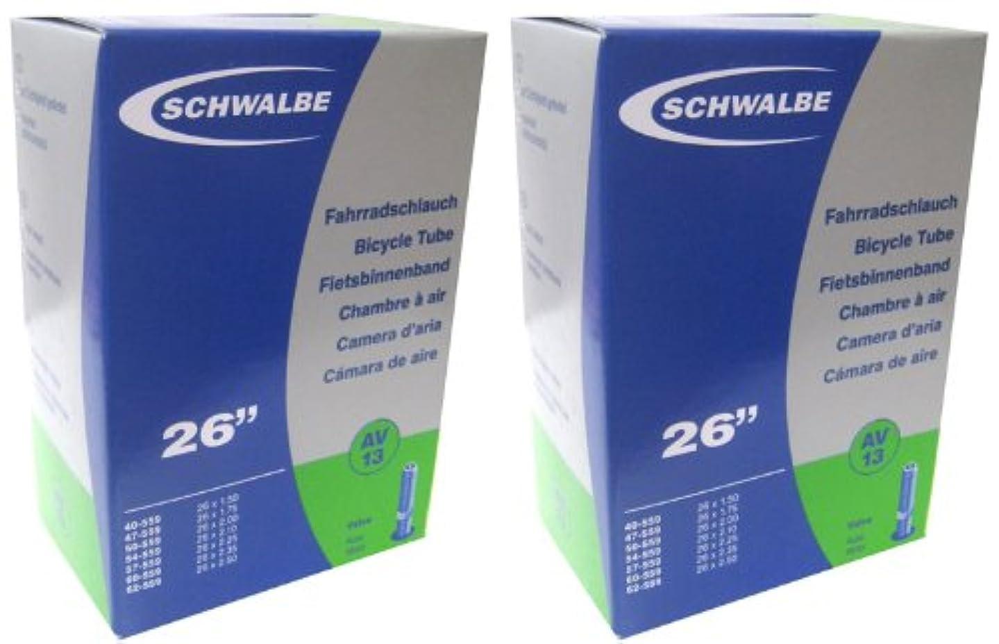 速記トレイ胸SCHWALBE(シュワルベ) 26×1.50/2.50用チューブ 米式バルブ 13AV 2本セット 【並行輸入品】