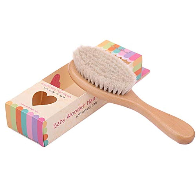 櫛栄養シプリー[RADISSY] ベビー用 ヘアブラシ くし 天然素材 天然 山羊毛 髪の毛 頭皮 健康