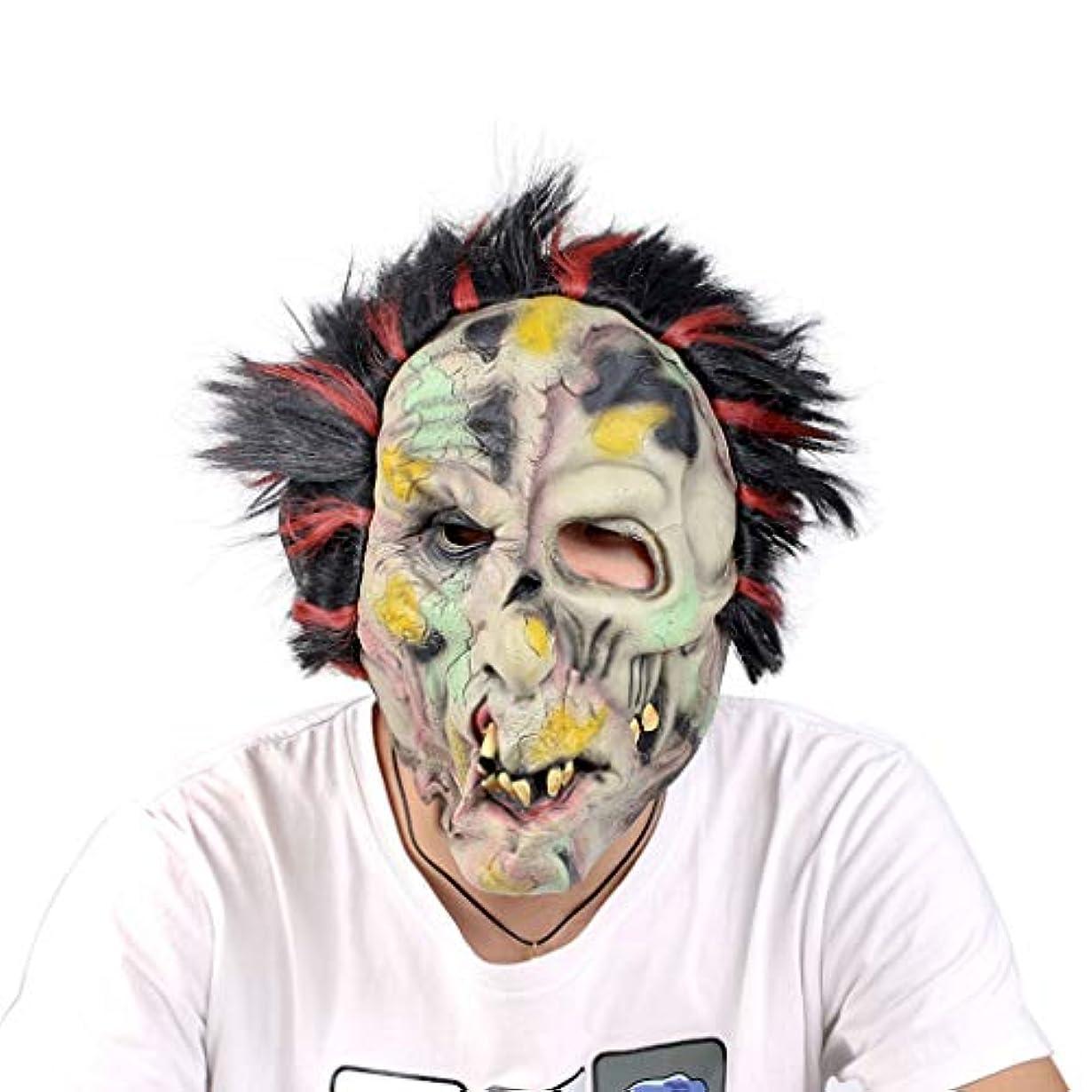 瞑想第おばさんハロウィンホラーマスクお化け屋敷秘密の部屋アレンジメントパーティー映画撮影ホラー全体の人々トリッキーな怖いマスク
