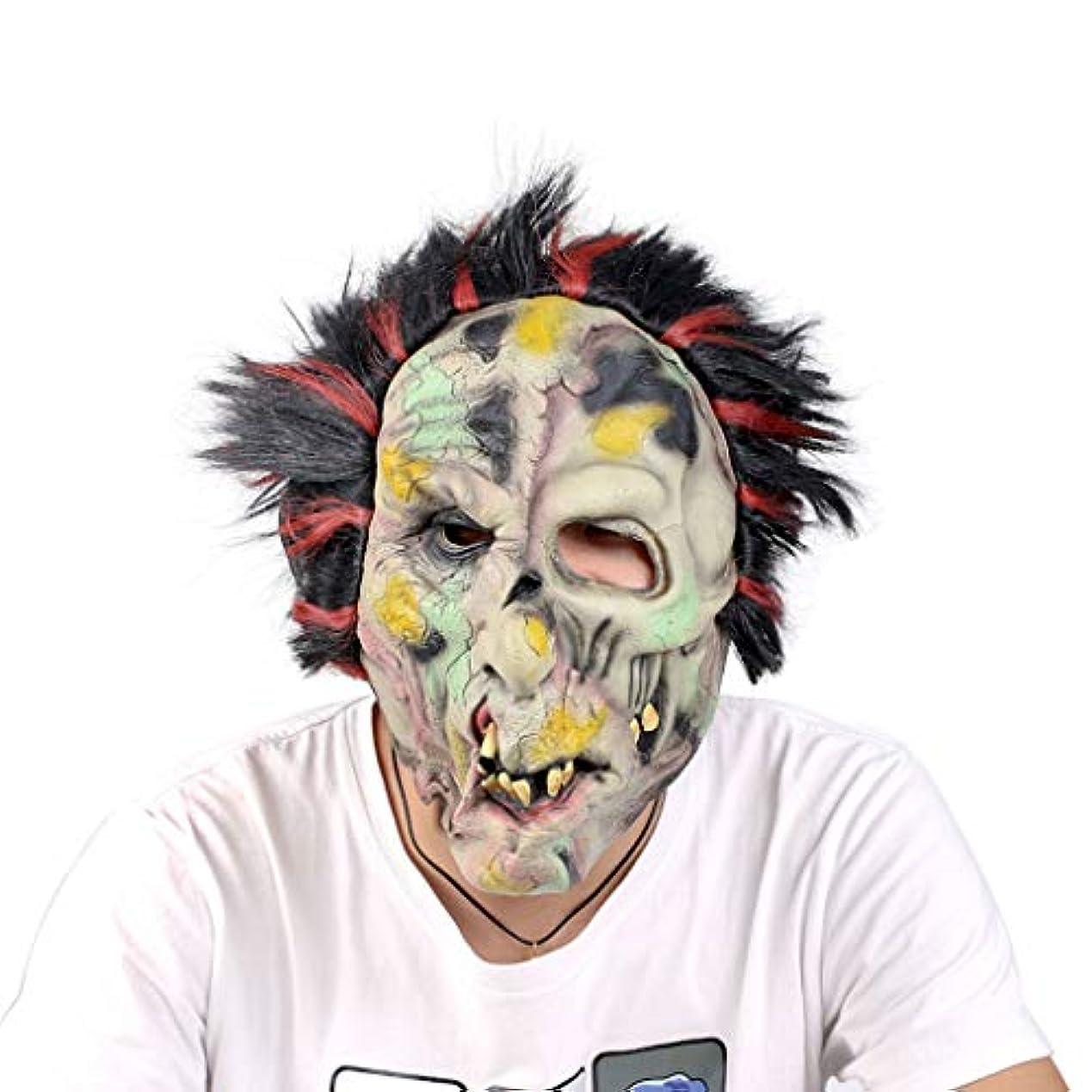 葉巻植物学者評価可能ハロウィンホラーマスクお化け屋敷秘密の部屋アレンジメントパーティー映画撮影ホラー全体の人々トリッキーな怖いマスク