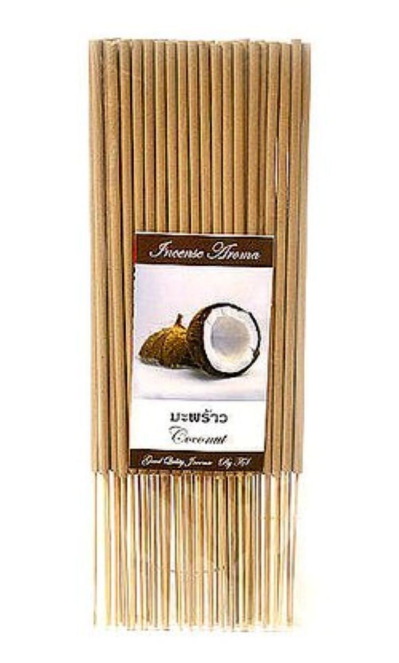 ワードローブ仕出しますスライムタイのお香 スティックタイプ [ココナッツ] インセンスアロマ 約50本入り アジアン雑貨