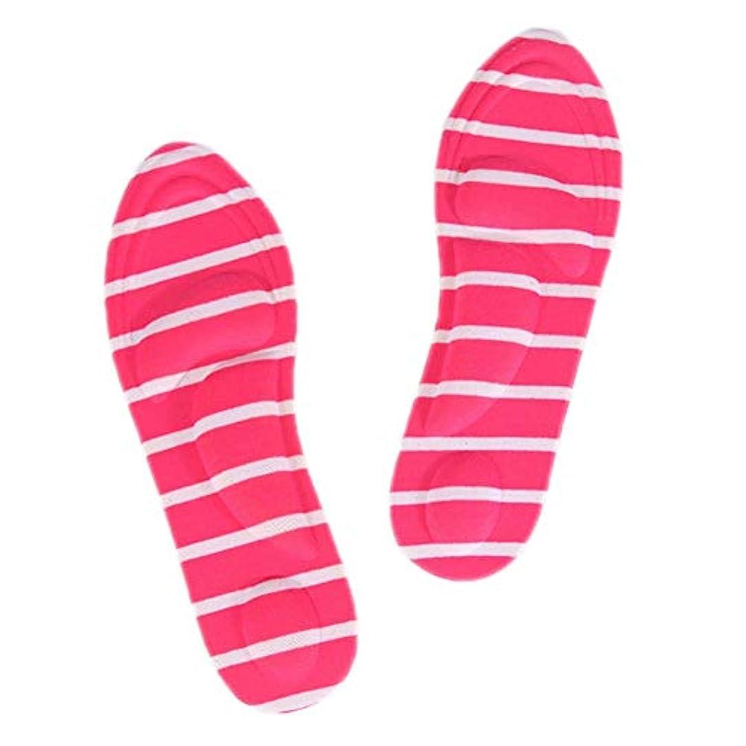 債権者乳白色信頼性のあるBixiangji 1ペア4Dスポーツスポンジソフトインソールハイヒールシューパッド痛み緩和アーチサポートクッション (Color : Rose red stripes)