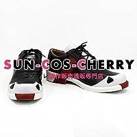 【サイズ選択可】コスプレ靴 ブーツ K-2012 境界の彼方 名瀬博臣 なせひろおみ 男性27CM