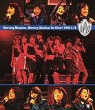 モーニング娘。Memory~青春の光~1999.4.18 [Blu-ray]