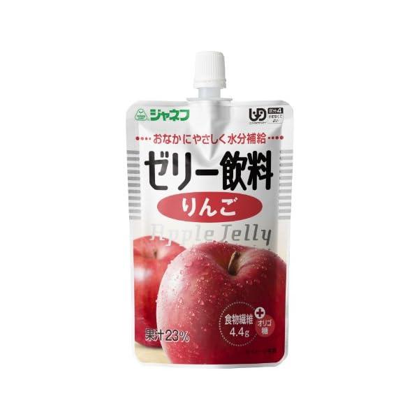 ジャネフ ゼリー飲料 りんご 100g×8個 【...の商品画像