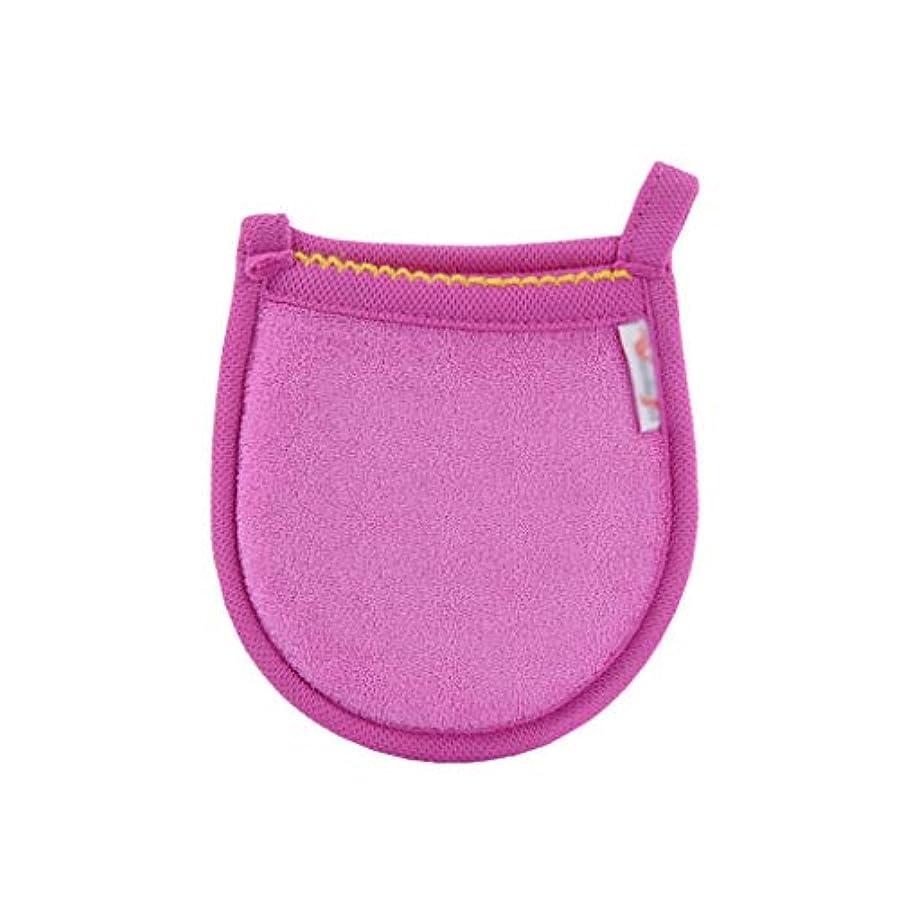 放射するカバレッジ処方化粧パッド 再利用可能なマイクロファイバーフェイシャルクロスフェイスタオルメイク落としグローブツール美容フェイスケアタオル5色 メイク落とし化粧パッド (Color : Purple)