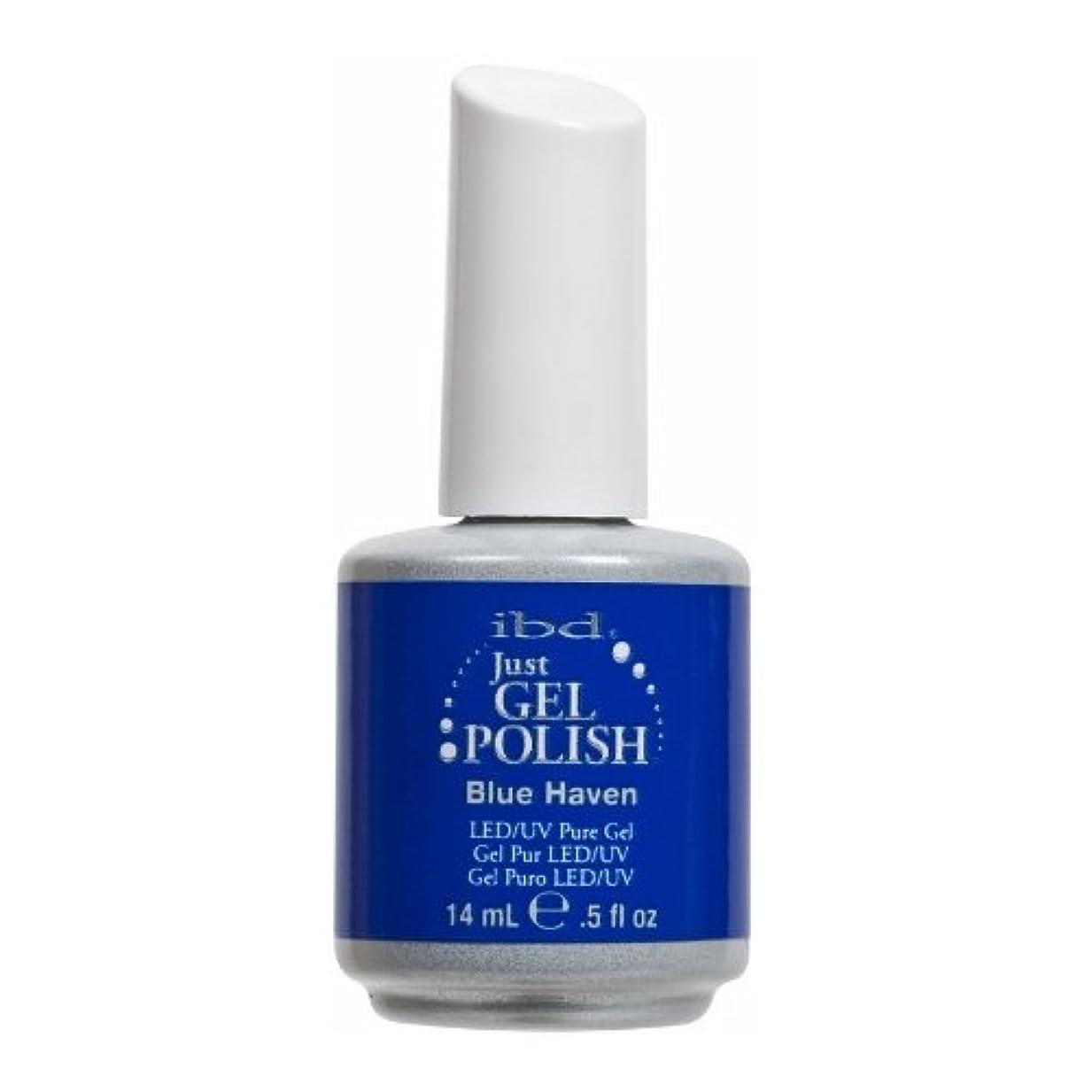不幸比類のない司教(3 Pack) ibd Just Gel Polish - Blue Haven (並行輸入品)