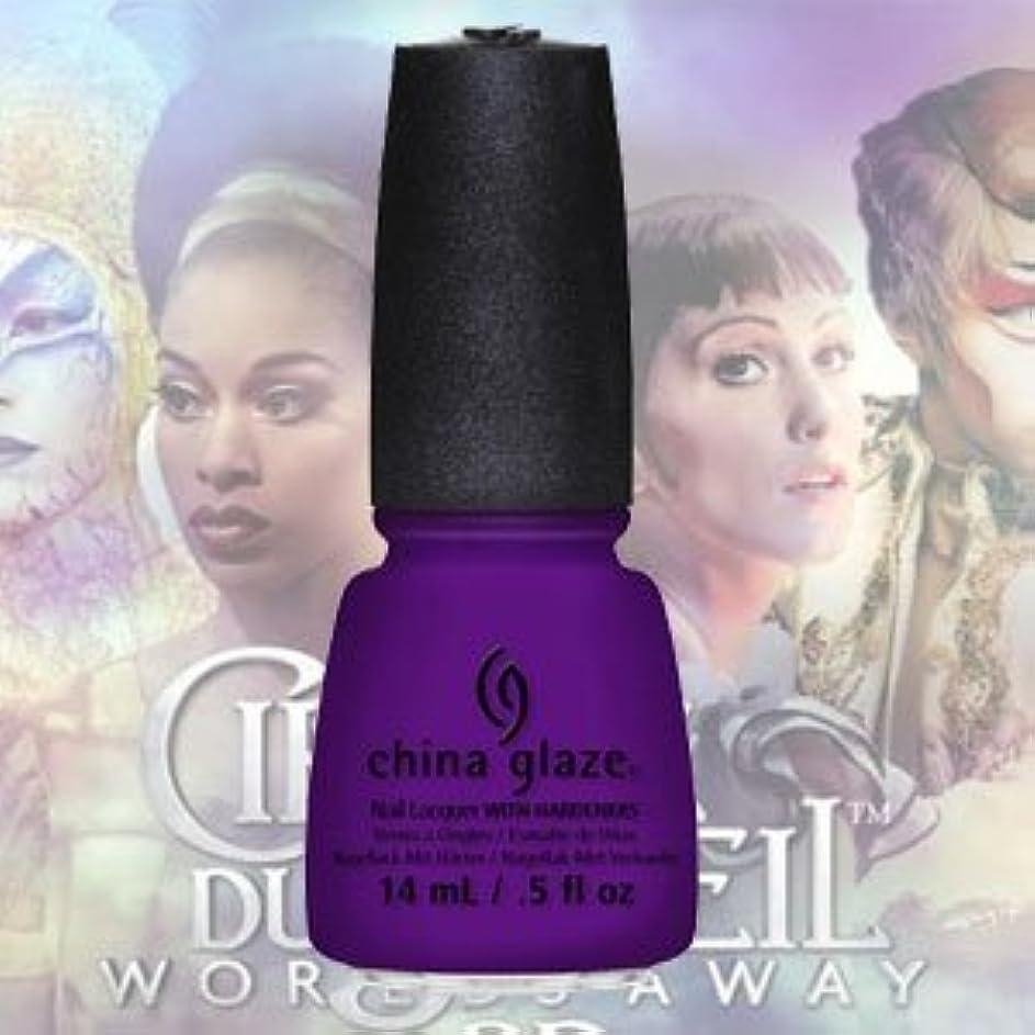 (チャイナグレイズ)China Glaze Creative FantasyーCirque Du Soleil コレクション [海外直送品][並行輸入品]