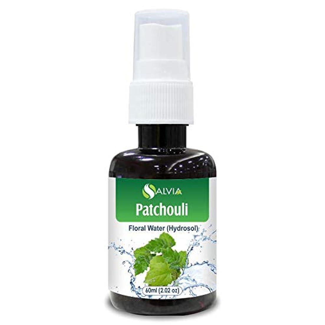 召集する禁止年次Patchouli Floral Water 60ml (Hydrosol) 100% Pure And Natural