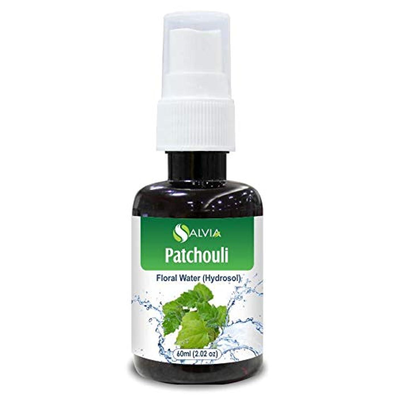 パラナ川タヒチ息苦しいPatchouli Floral Water 60ml (Hydrosol) 100% Pure And Natural