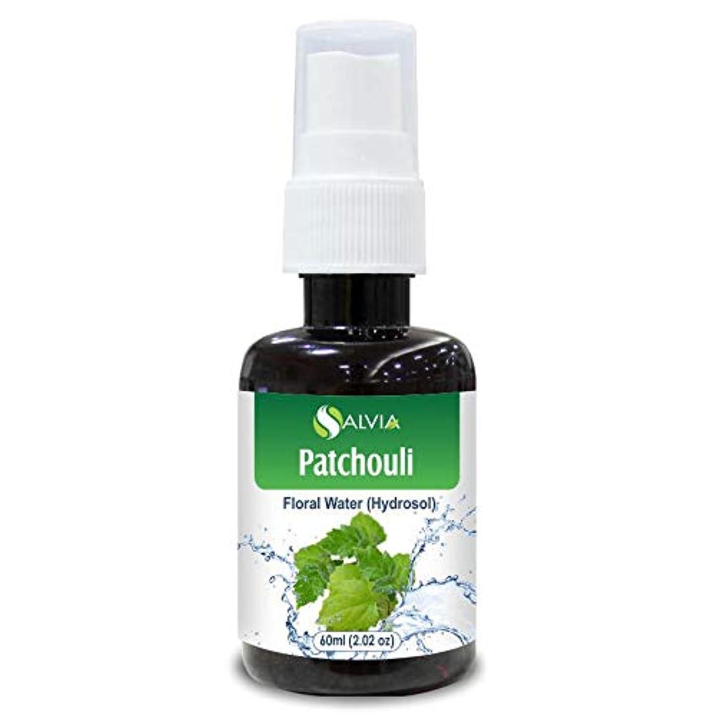 分析する比率ふざけたPatchouli Floral Water 60ml (Hydrosol) 100% Pure And Natural