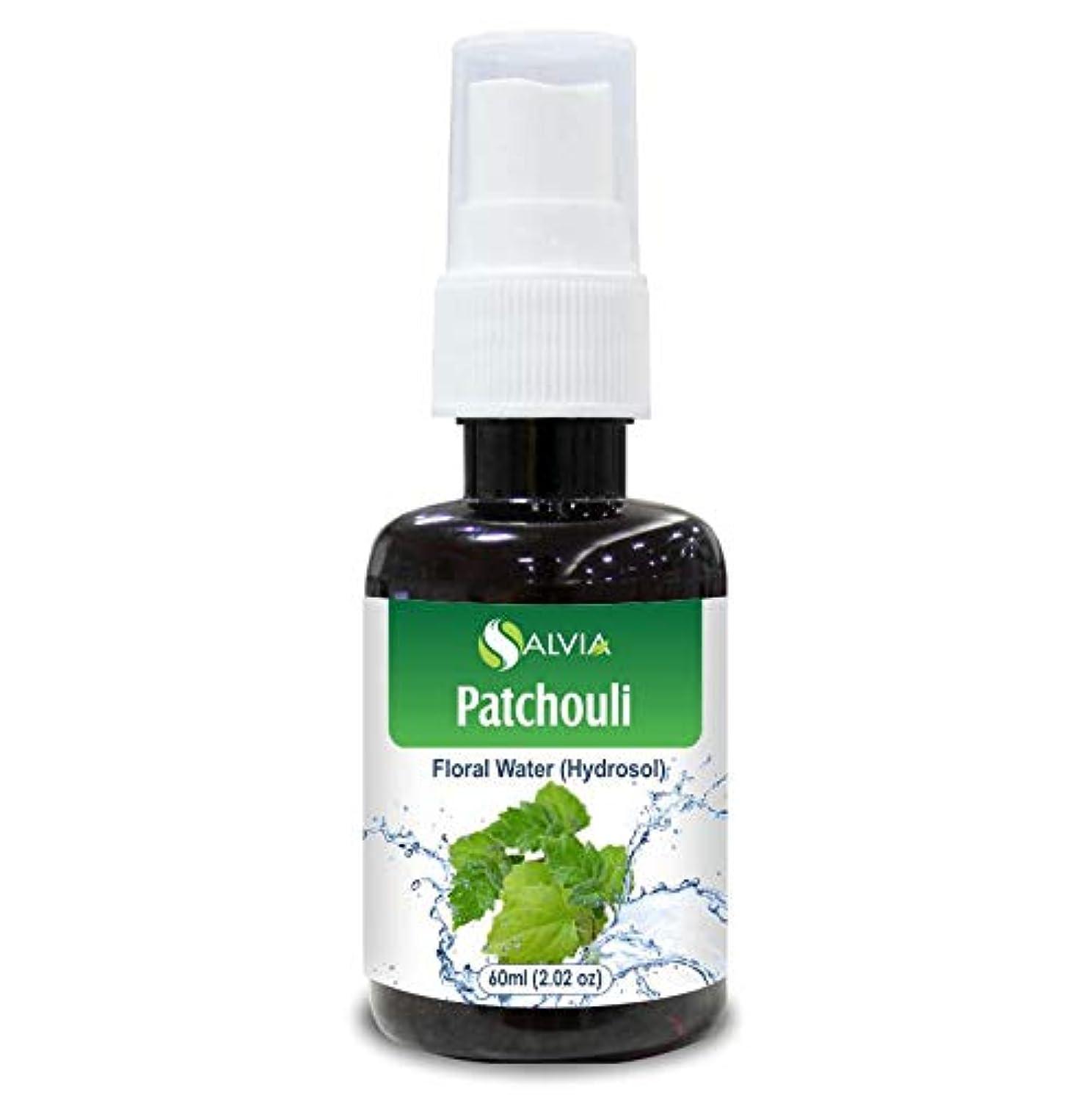 啓発するサンダースくしゃみPatchouli Floral Water 60ml (Hydrosol) 100% Pure And Natural