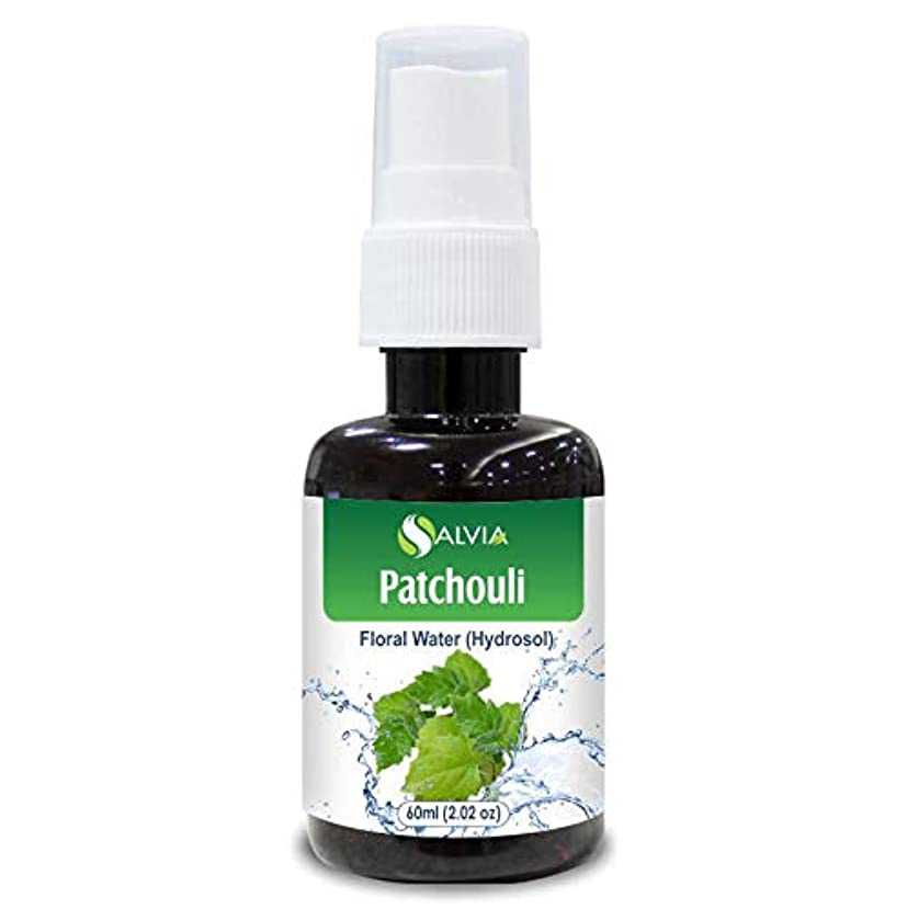 拮抗するワークショップエロチックPatchouli Floral Water 60ml (Hydrosol) 100% Pure And Natural