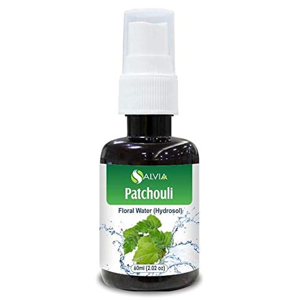バストイソギンチャクお肉Patchouli Floral Water 60ml (Hydrosol) 100% Pure And Natural
