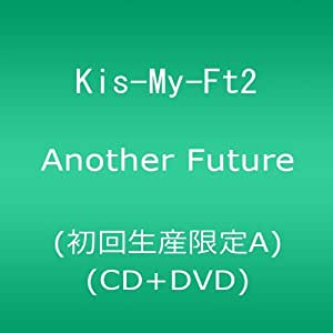 Another Future (CD+DVD) (初回生産限定A)