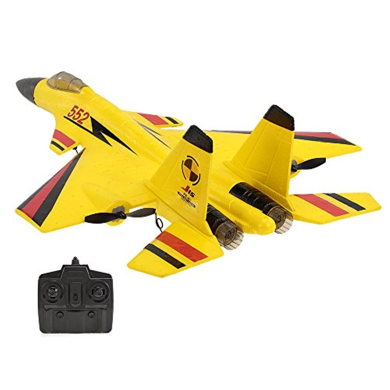 Goolsky ラジコン 戦闘機 RC飛行機 FX-861 2.4G 2CH 480mm 翼幅 遠隔操作 ファイター 固定翼 ライト付き EPP 航空機RTF 贈り物 子供