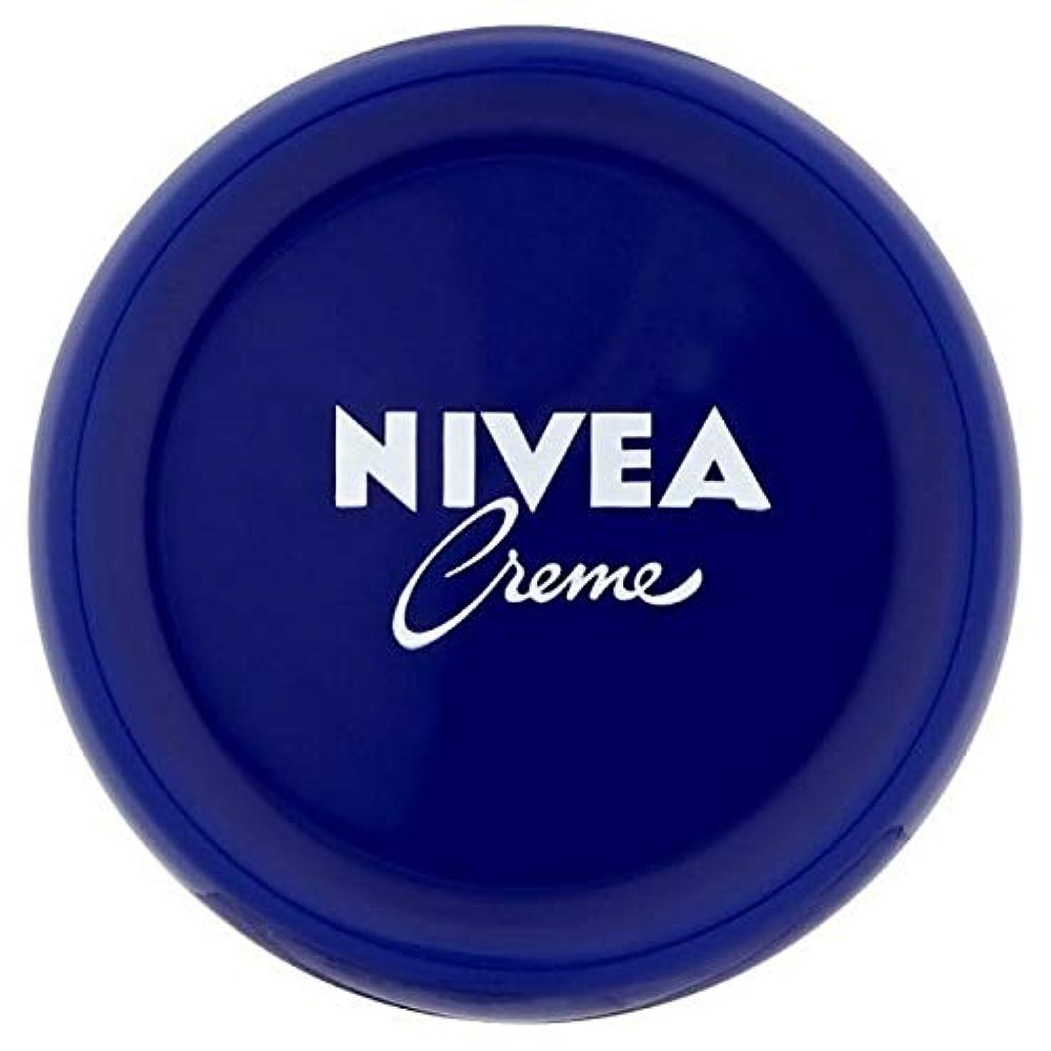 ただ拡声器手伝う[Nivea ] ニベアクリーム万能ボディクリーム、50ミリリットル - NIVEA Creme All Purpose Body Cream, 50ml [並行輸入品]