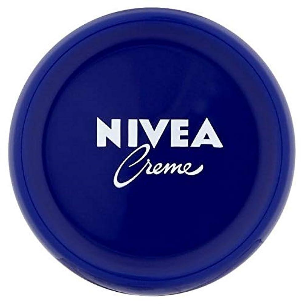 役に立たない第二しかし[Nivea ] ニベアクリーム万能ボディクリーム、50ミリリットル - NIVEA Creme All Purpose Body Cream, 50ml [並行輸入品]