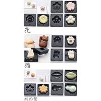 pos.204333 千葉真知子 手づくり和菓子道具 練りきり型 花シリーズ(へら付) CWFL3S