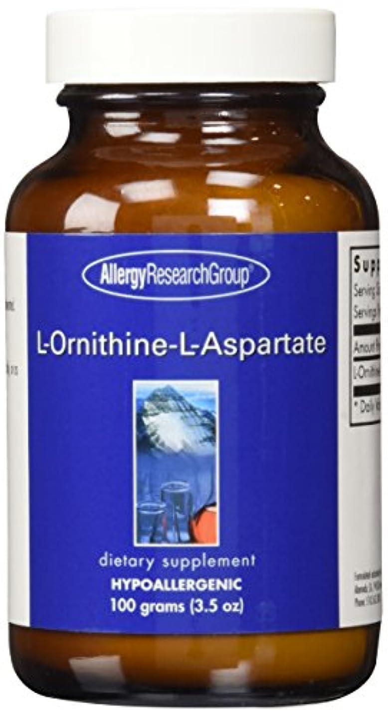 請う策定する憂鬱なL-オルニチン-L-アスパラギン酸塩 (L-Ornithine-L-Aspartate 3.5 oz. (100 grams) ) [海外直送品]