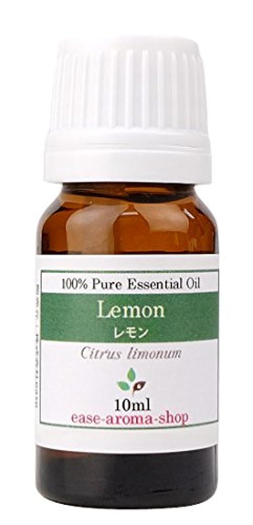 夜気絶させる不潔ease アロマオイル エッセンシャルオイル オーガニック レモン 10ml  AEAJ認定精油