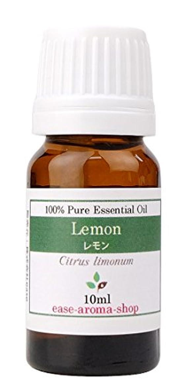 交通渋滞安息酸度ease アロマオイル エッセンシャルオイル オーガニック レモン 10ml  AEAJ認定精油
