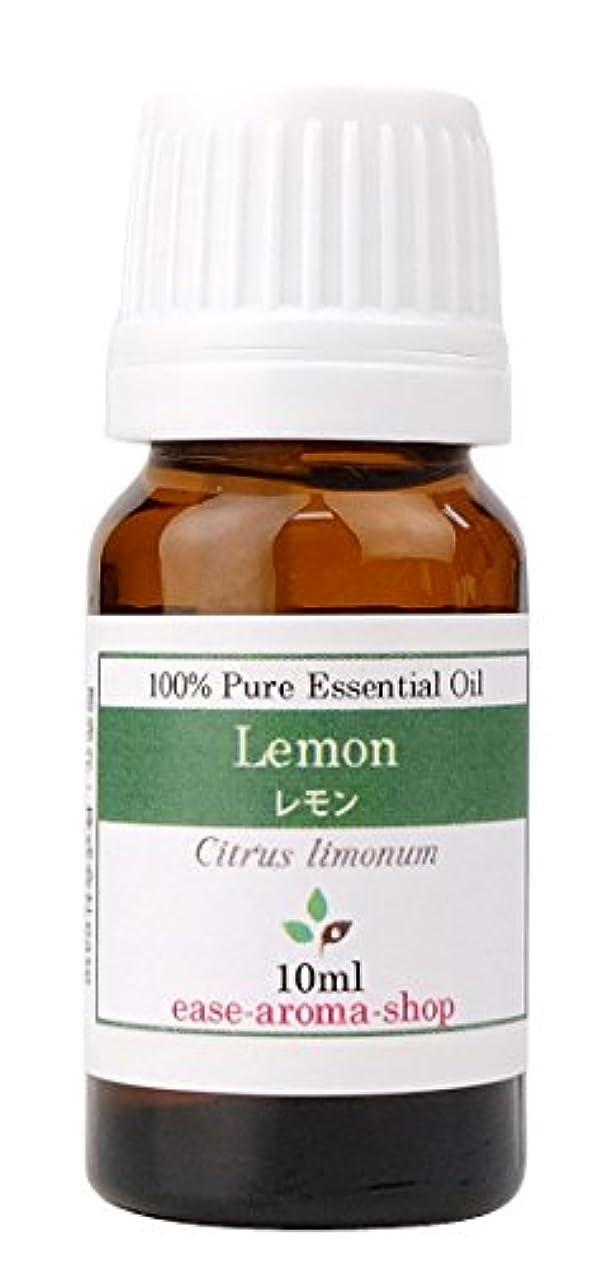 リーダーシップ思い出させる自分のためにease アロマオイル エッセンシャルオイル オーガニック レモン 10ml  AEAJ認定精油