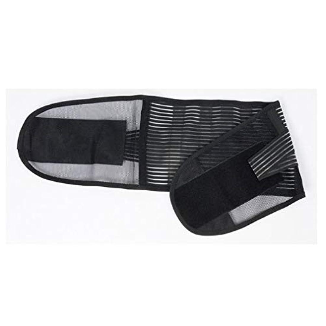 スナップ適性含むポリエステルウエストプレート通気性メッシュベルトウエスト保護メッシュサポートブレース-Rustle666