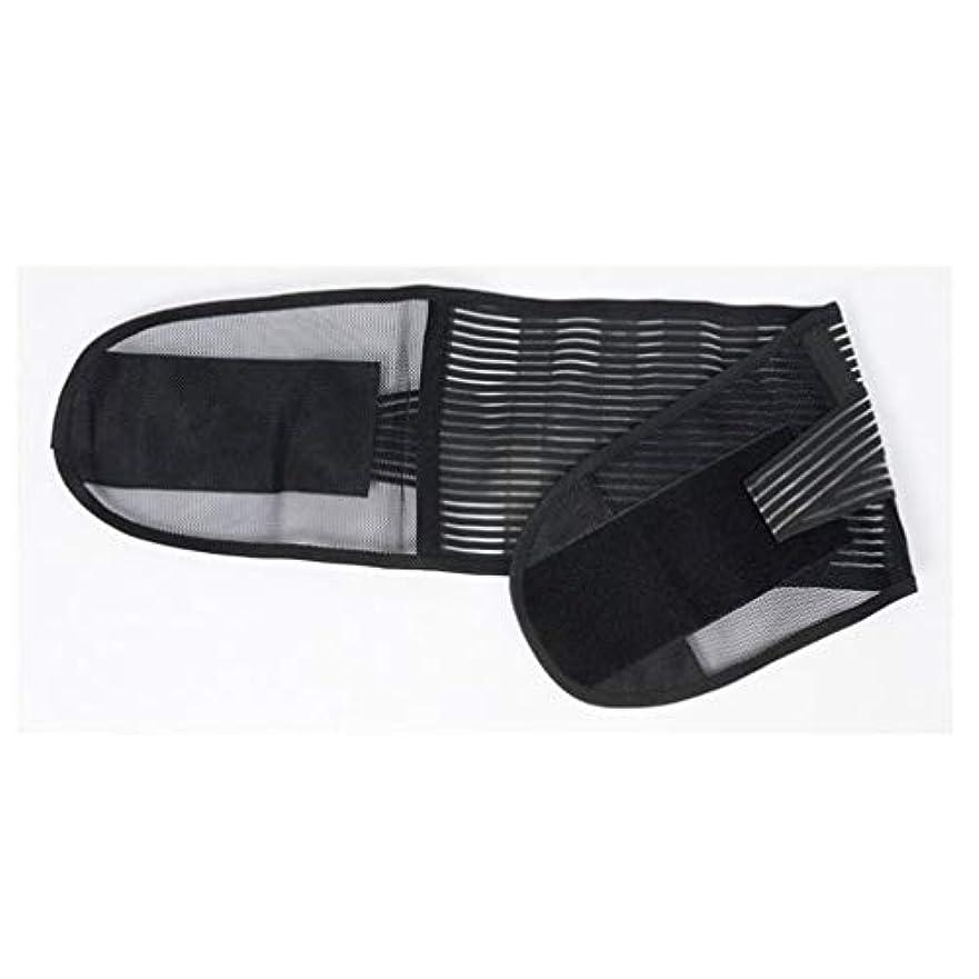 吸収会話虫ポリエステルウエストプレート通気性メッシュベルトウエスト保護メッシュサポートブレース-Rustle666